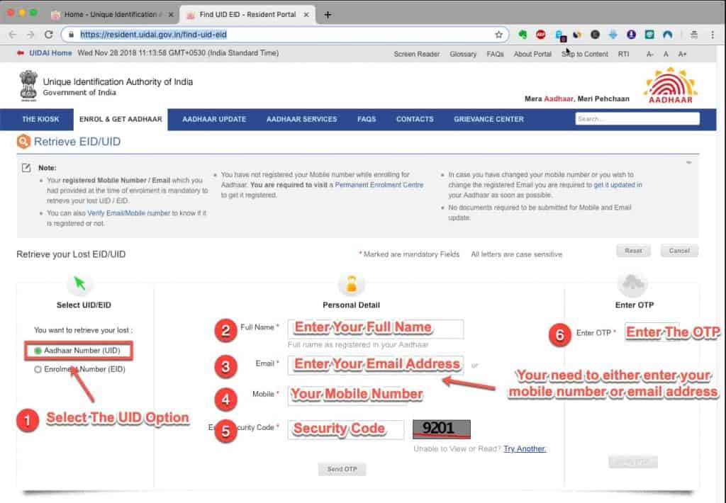 Aadhar Card Download By Name And Date Of Birth Step 02
